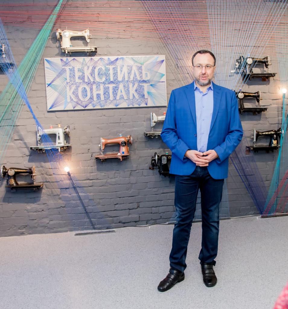 Александр Соколовский Текстиль-Контакт